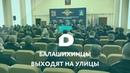 Балашихинское управление полиции вошло в десятку лучших по Подмосковью