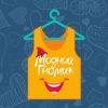 Интернет магазин детской одежды #Модный гномик