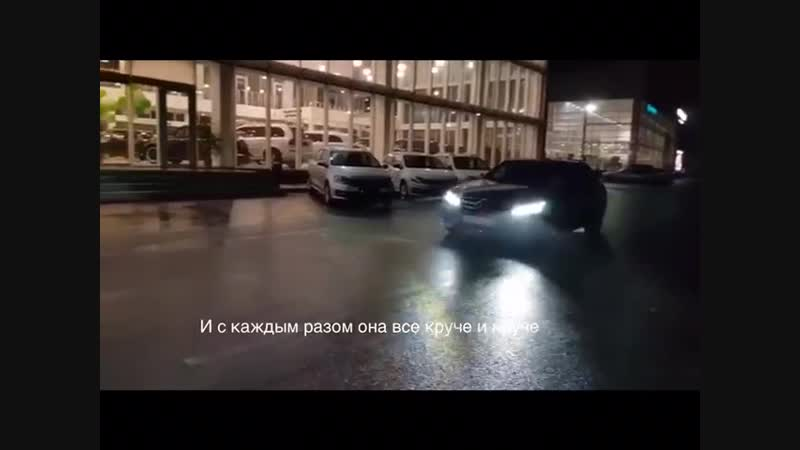 Машина от Компании ESSENS