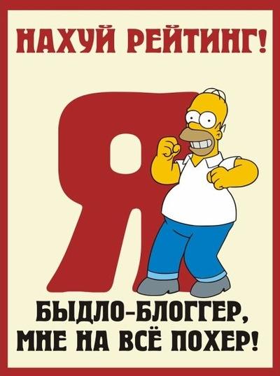Серёжа Парамонов, 18 декабря , Москва, id145494497