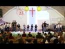 Поздравительный танец к 25-летию церкви, 2016