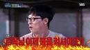 [Village Survival, the Eight] 장도연, 아침 기상미션 앞에 당당한 명불허전 '미녀 개그우먼' @미추 475