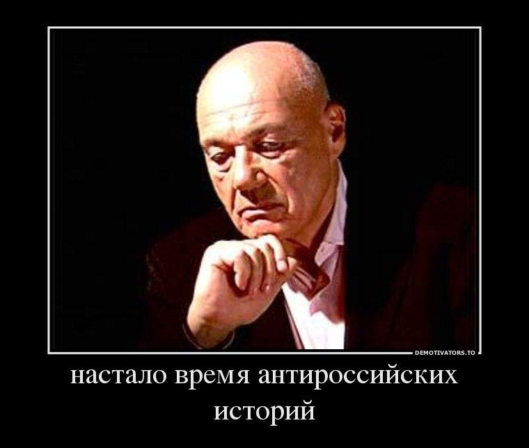 """Очередная желтуха на """"Первом"""""""