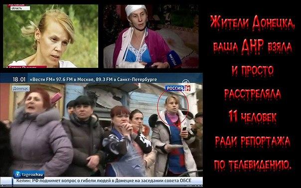 В оккупированном террористами Донецке обстреляли автостанцию: есть жертвы - Цензор.НЕТ 2591