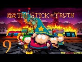 Прохождение South Park: The Stick of Truth [Южный Парк: Палка Истины] - Часть 9 (Новый день)