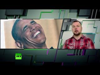 «Дикий Запад» Тима Керби: «Три бомбы в час от Обамы»