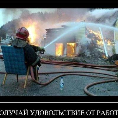 Михаил Иванов, 14 января 1987, Бахчисарай, id195945021