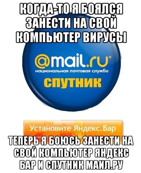 http://cs319118.vk.me/v319118183/b454/tN-O-nCpQzs.jpg