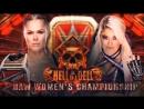 хиас-18 | Ронда Роузи (с Натальей) против Алексы Блисс (с Микки Джеймс и Алишей Фокс) за титул чемпионки RAW