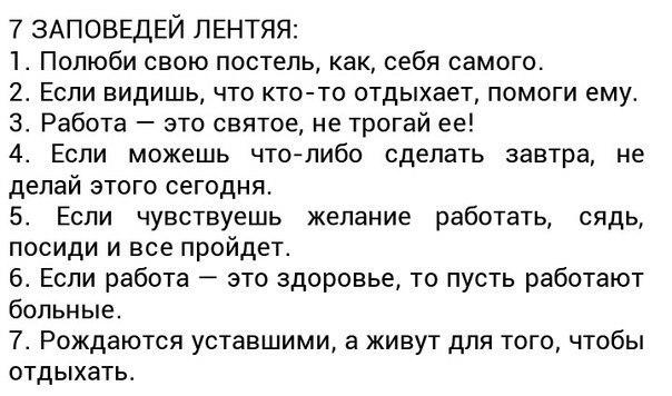 проводить держимордое стих бездельница вина не его погоды городам России