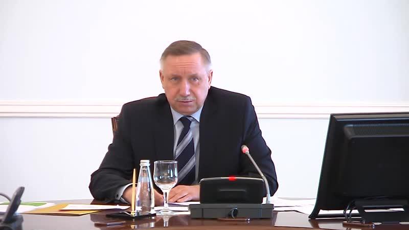 Александр Беглов о главах районов Петербурга