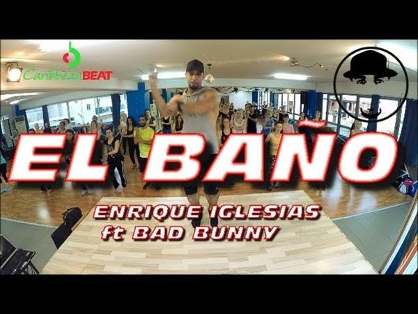 El Baño Enrique Iglesias Bad Bunny ft Saer Jose