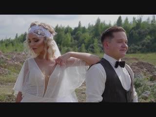 Гетсби свадьба Василия и Ксении. Свадебное агентство Green Wedding. Декор и Дизайн событий