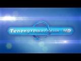 Канал Телепутешествия HD, г.Санкт-Петербург