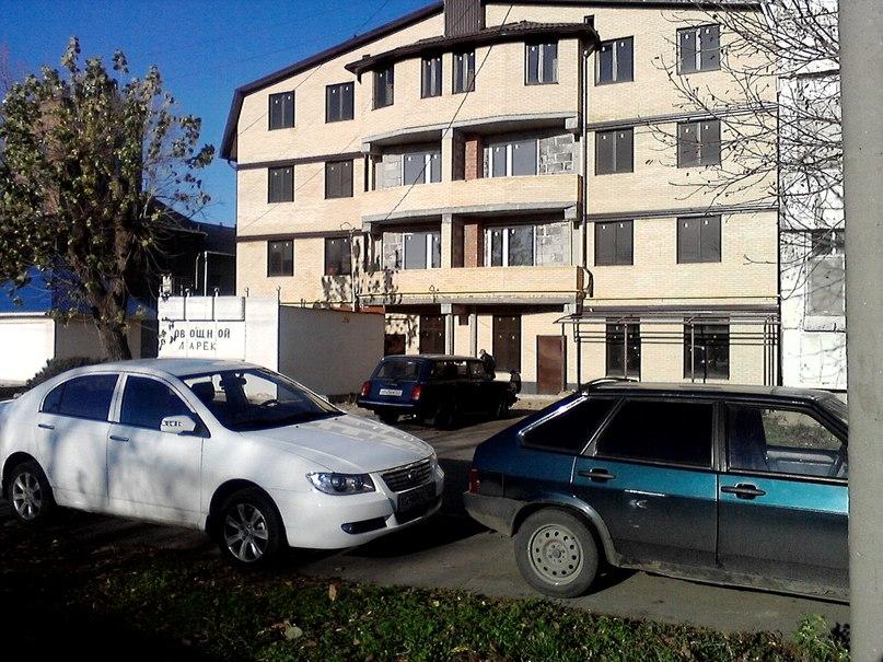 Трудовой договор Армавирская улица пакет документов для получения кредита Воронежская улица