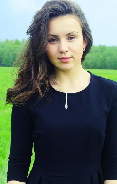 Вера Кондратенко, 20 мая , Санкт-Петербург, id199652008