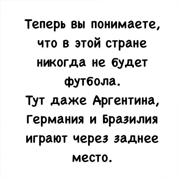 https://pp.userapi.com/c543100/v543100116/89397/96ItRb5pHZo.jpg