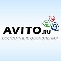 Животные - купить птиц, домашних и - Avito ru