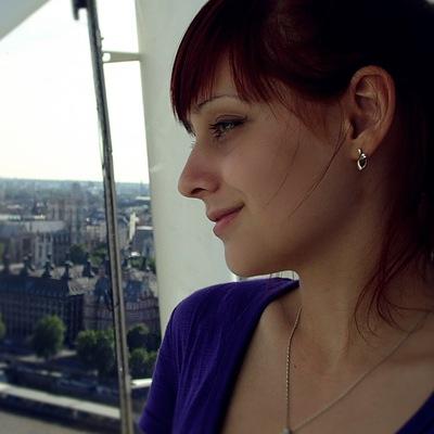 Мария Самойлова, 23 октября , Новосибирск, id183148831