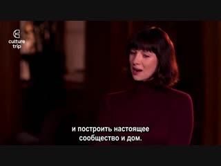 Катрина Балф о Клэр в 4 сезоне. [RUSSUB]