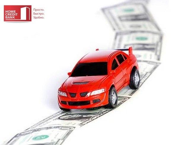 Кредит на покупку kia автомобили киа