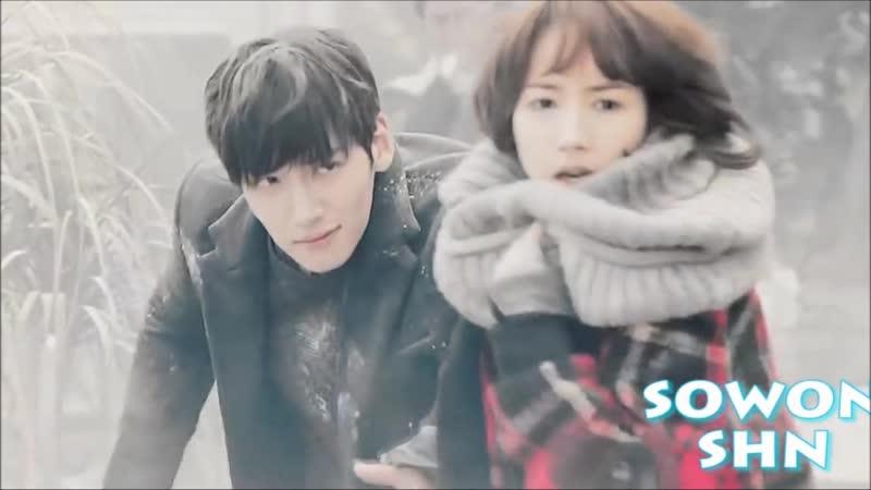 Seo Jung Hoo and Chae Young Shin tasma