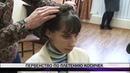 В Нижнем Тагиле впервые пройдут соревнования по плетению косичек