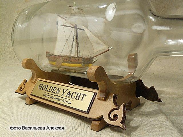 GOLDEN YACHT корабль в бутылке. Масштаб 1:300 M11W5uc0Ybk