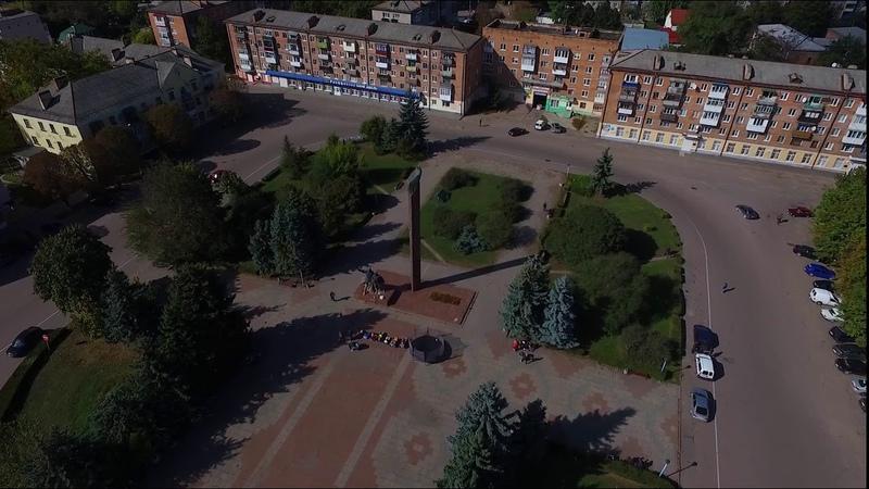 Площадь комсомола г Коростень Видео с высоты