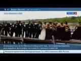Штат Миннесота (США). Под свадебной процессией обвалился причал - все рухнули в воду