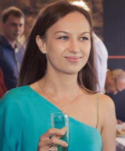 Василина Бахарева, 22 января , Нижний Новгород, id20172275