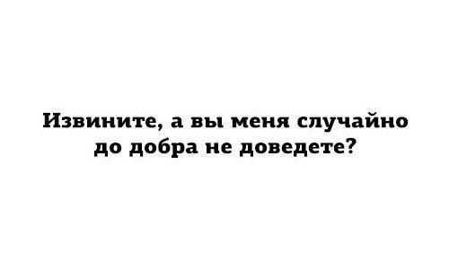 http://cs617417.vk.me/v617417209/188ee/av3W7-EPT1g.jpg