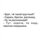 Юрий Чистяков фото #22