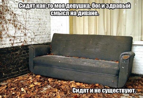 http://cs309725.vk.me/v309725478/60fe/-XV0e-Izr3w.jpg