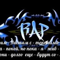 Азат Батыров, 19 июня , Тюмень, id98366609