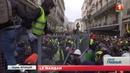 Желтые жилеты захватывают Европу Главный эфир