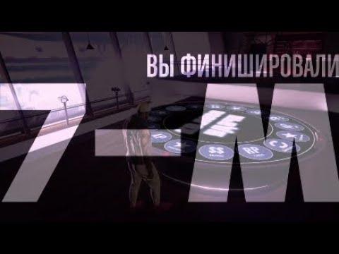 Arena War DLC: Поражение gta 13 [Vapid Imperator (фантастика) - т/с для AW-гонок? Нет.]