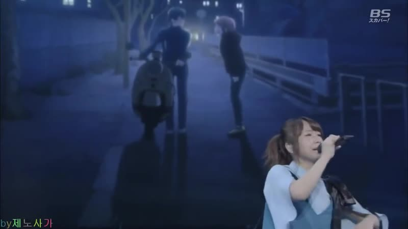 Nagi Yanagi - Over and Over (Just Because! OST)