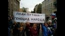 Срочно Выход России из Конвенции ООН по Правам Человека Атаман Александр Сабуров