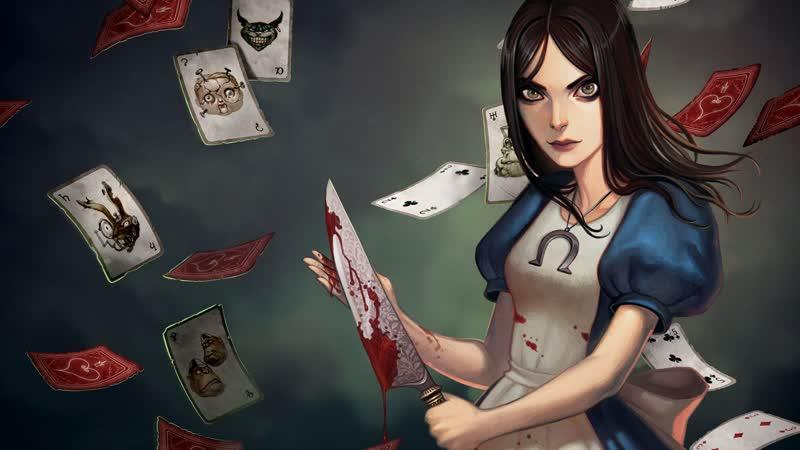 Возвращение в страну Кошмаров Alice Madness Returns