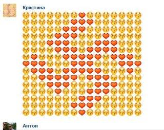 Рисунки смайлами ВКонтакте: vk.com/picture_smile