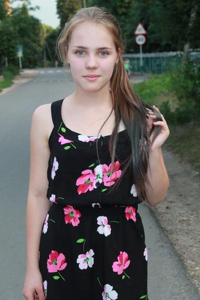 Ксения Остапенко, 16 октября , Тбилисская, id107475671