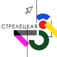 Логотип Стрелецкая 25