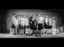 В.П.Катаев. Время, Вперёд! 1 Серия. (1965.г.)