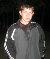 Дима Свистун, 6 мая 1996, Краматорск, id163601205