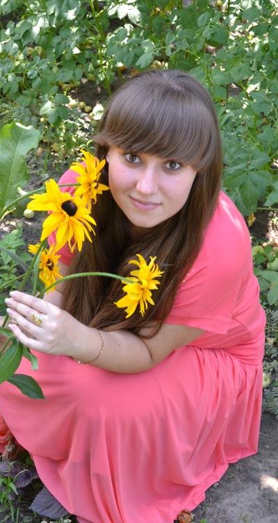 Мария Бойченко, 21 сентября , Киев, id36292424