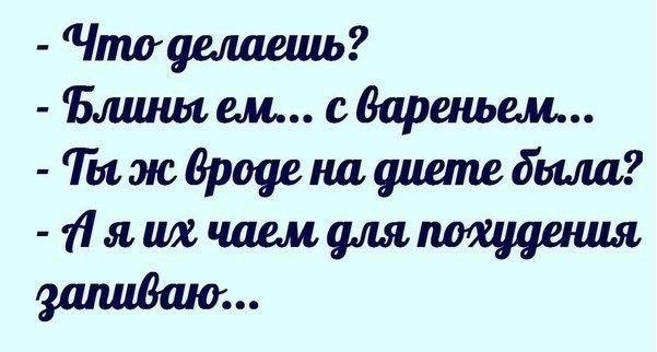 БЕСЕДЫ В СУМРАКЕ _dHZATL06B4