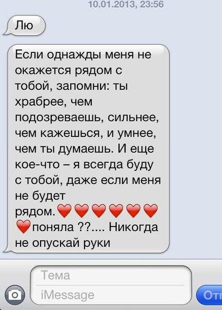 КлАсСНОЕ)