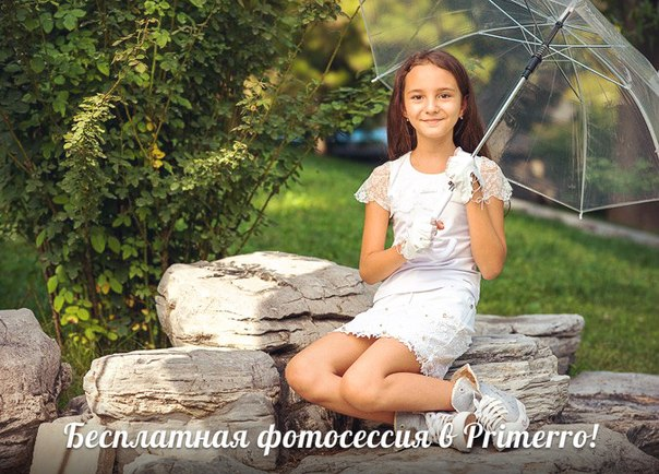 http://cs620430.vk.me/v620430552/1ebd/DpmIQBlqqNc.jpg