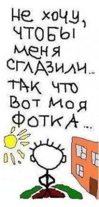 Дмитрий Колмаков, 9 июня 1996, Чита, id119228744